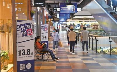 <p>  假日商家让利,吸引消费者到商场购物。                     本报记者 王洋 摄</p>